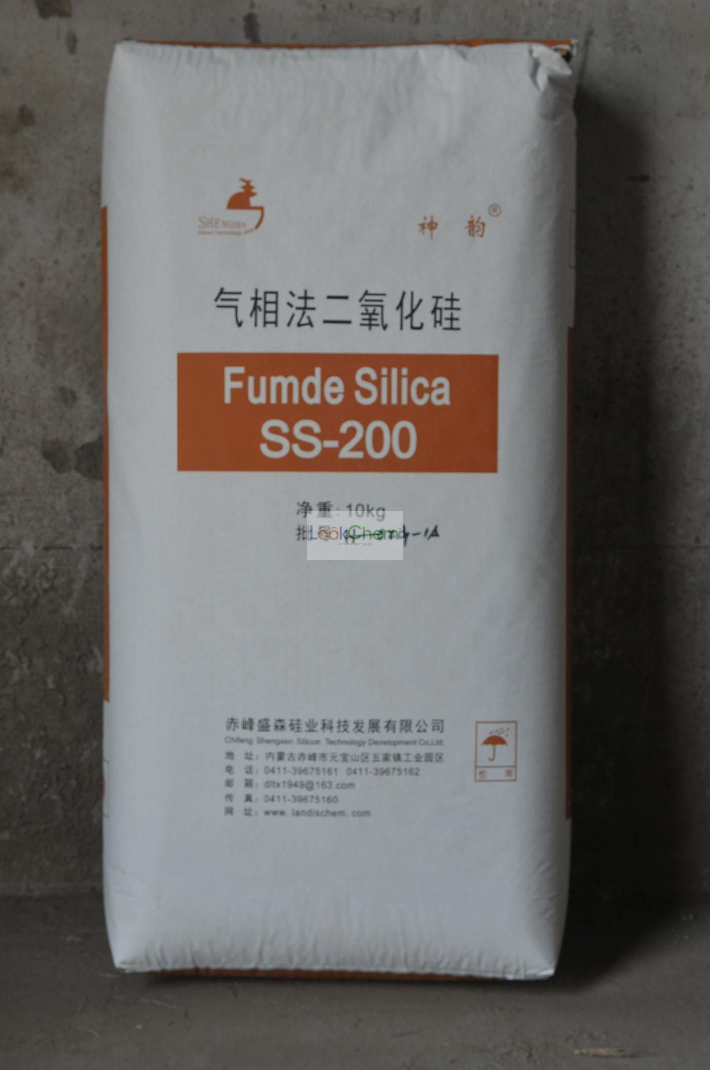fumed silica ss200