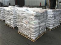 Titanium Dioxide food grade powder good price cas 13463-67-7