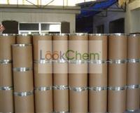 Citronella oil        8000-29-1