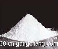 Hydrocortisone CAS NO.50-23-7