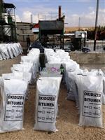 oxidized bitumen grade 115/15 95/25 85/25 90/15 75/25