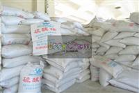high purity of 99.5%min granular calcium nitrate fertilizer for sale