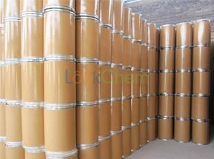 Supply high quality low price paracetamol Purity 99%