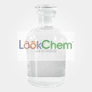 Best purity 1-Methyl-2-pyrrolidinone(email:caroline0214@foxmail.com)