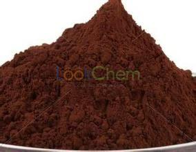 High purity Iron saccharate with best price