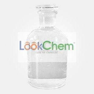 High purity Methyl acetoacetate with best price