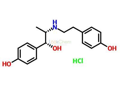 Ritodrine hydrochloride(23239-51-2)