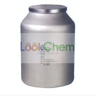 Nandrolone CAS: 434-22-0