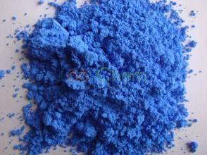 High purity Cupric hydroxide with best quality