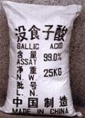 High quality Gallic acid