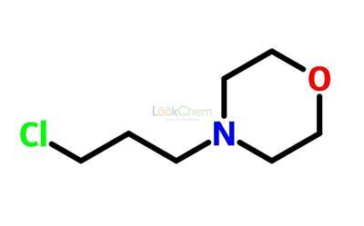 4-(3-Chloropropyl)morpholine(7357-67-7)