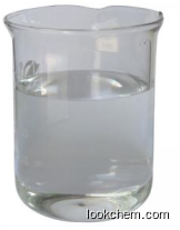 High quality (-)-DIP-Chloride solution in heptane