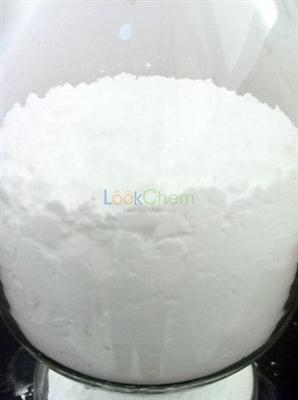 High quality Ammonium chloride industry