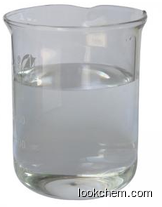 High quality N-Ethylpiperazine