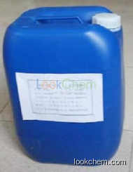 High quality Fluoroethylene Carbonate