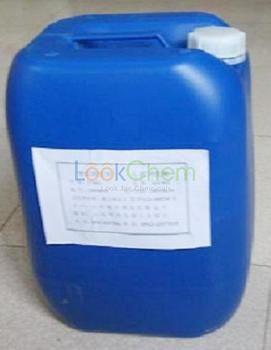 High quality Tris(trimethylsiloxy)boron