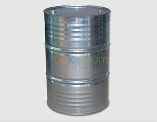 High quality Tetramethylsilane
