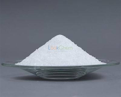 CAS No.112984-60-86-Fluoro-1-methyl-4-oxo-7-(1-piperazinyl)-4H-[1,3]thiazeto[3,2-a]quinoline-3-carboxylic acid