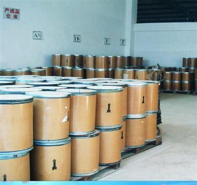 Manufacturer Price DMSP/DMPT DIMETHYLPROPIOTHETIN CAS No. 4337-33-1