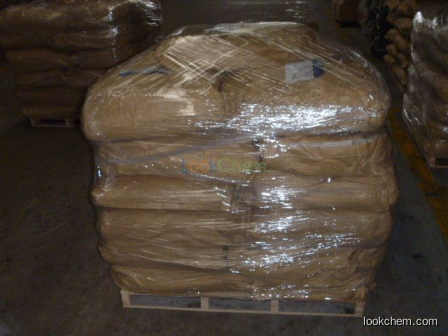 Factory Price Trimethylammonium chloride CAS 593-81-7