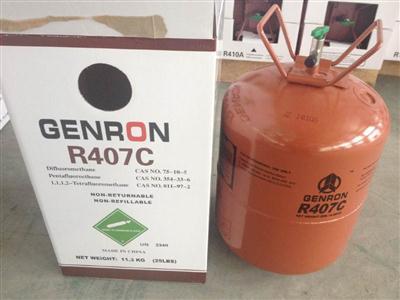 Reasonable price, CasNo 354-33-6 Quhua Zhongxing Refrigeration