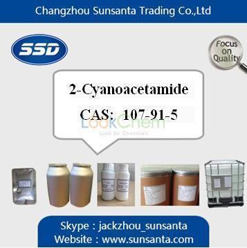 2-Cyanoacetamide