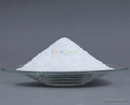 2-(Perfluorooctyl)ethyl methacrylate Cas NO.: 1996-88-9