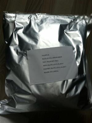 L-Pipecolic acid China manufacture 98.0%min