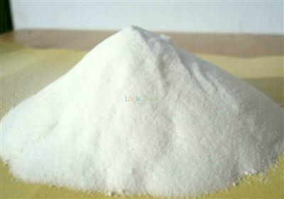 High purity Calcium Citrate for food grade