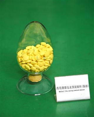 High quality Medical coating coprocessed excipient (enteric coated)