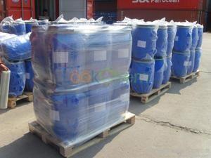 Polyhexamethylene guanidine hydrochloride-PHMG