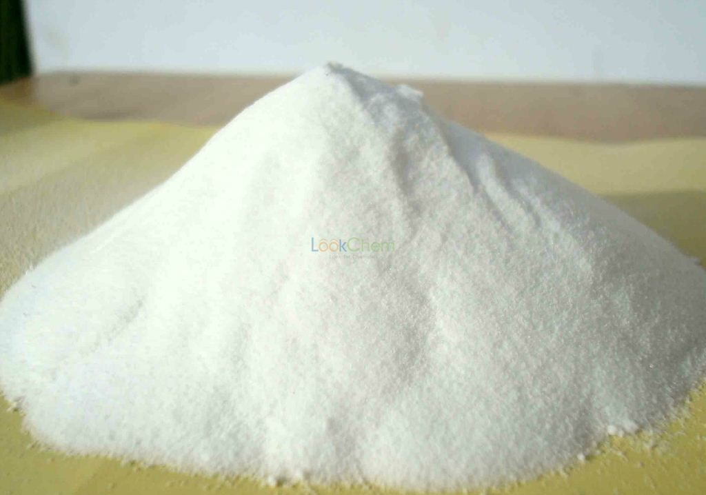 High quality Warfarin Sodium