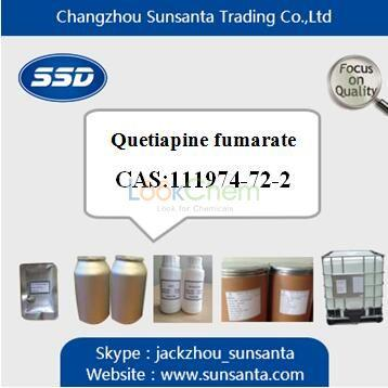 High quality Quetiapine fumarate supplier in China