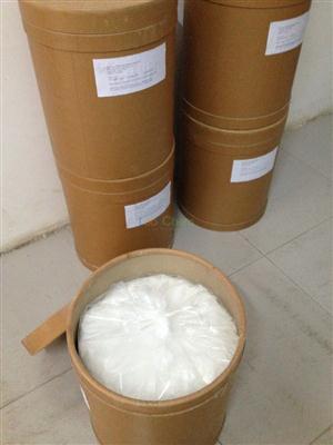 Dehydroepiandrosterone, CAS No. 53-43-0