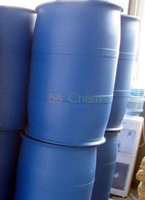 Ethyl pyruvate