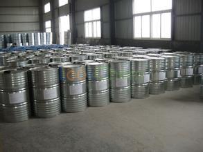 Best price N-Methylpyrrolidone,NMP,CAS: 872-50-4