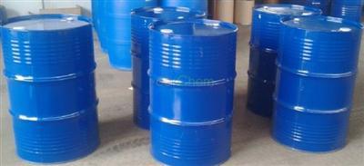 p-Anisaldehyde 99.5%,CAS:123-11-5