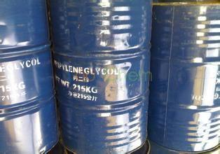 Propylene Glycol,CAS:57-55-6
