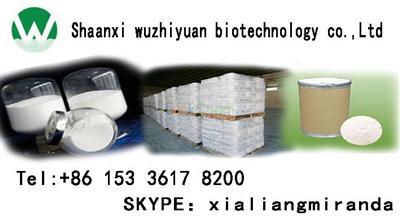White pigment rutile titanium dioxide/cas no.:1317-80-2