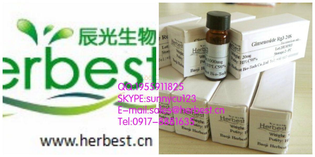 supply 98%Artemether
