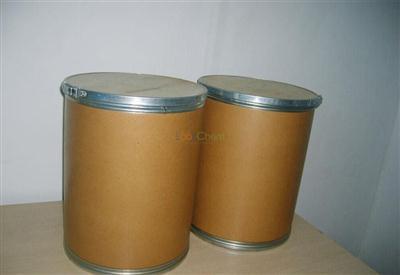 Hot! CAS 123-30-8 p-aminophenol