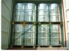 Octylamine supplier in China(111-86-4)