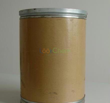 High quality 3-Methoxy-4-hydroxyacetophenone