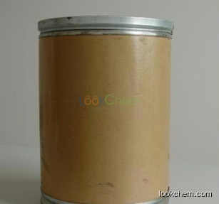 High quality O-TRIFLUOROMETHYL BENZOYL CHLORIDE
