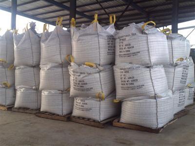 Pentaerythritol fine powder