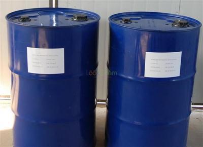 n-Butyl acetate 99.5% NBAC(123-86-4)
