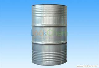 High purity 6-Hexanolactone TOP1 supplier in China(502-44-3)