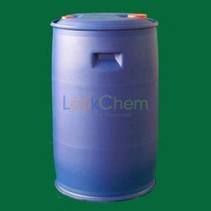 Isoprene TOP supplier in China(78-79-5)