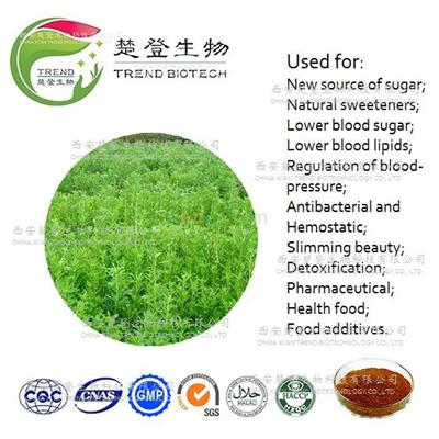 High purity stevia Extract/Stevia sweetener/Stevioside/prevention diabetes