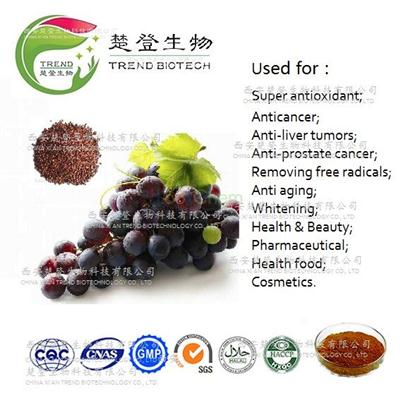 100% Nature High ORAC Value Grape Seed Extract/High OPC/High Polyphenol/Vitis vinifera L.